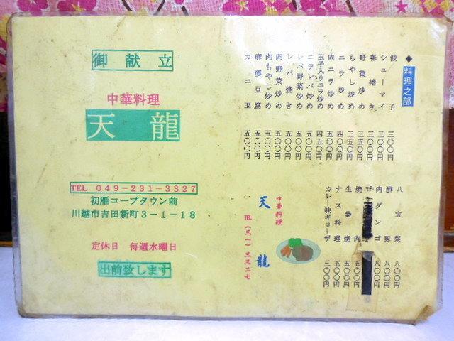 DSCN4190.JPG