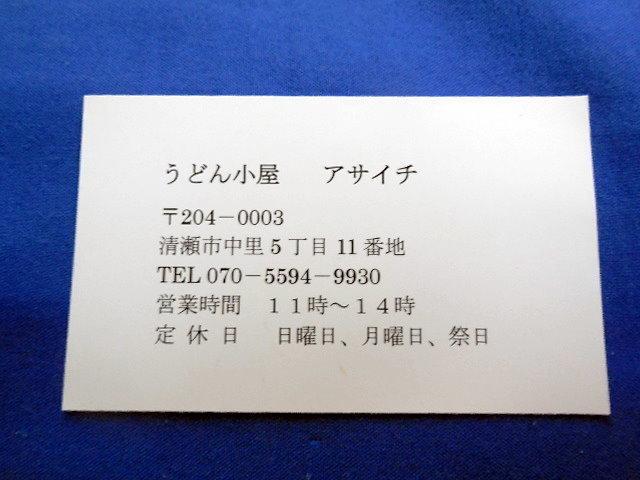 DSCN5042.JPG