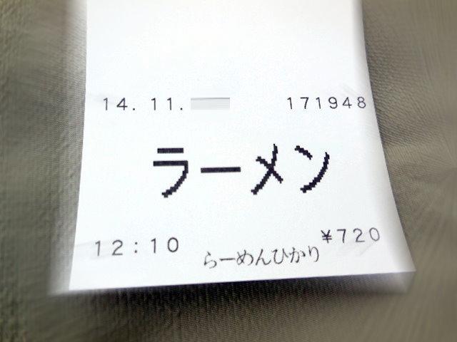 DSCN6463.JPG