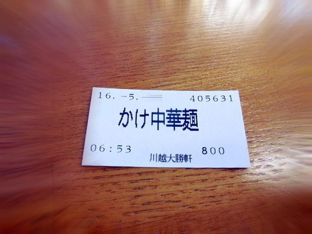 DSCN8399.JPG
