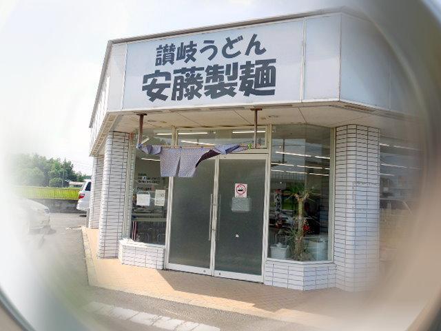 あ6.JPG