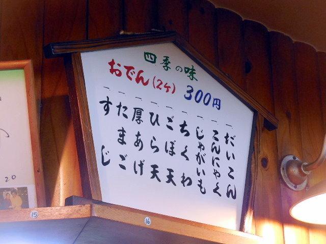 あじ3.JPG