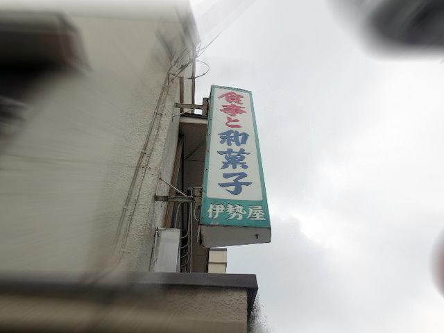 い1 (3).JPG