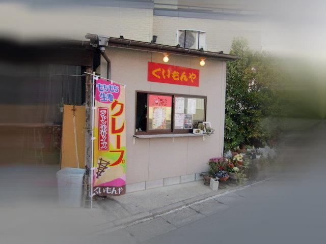 く1.JPG