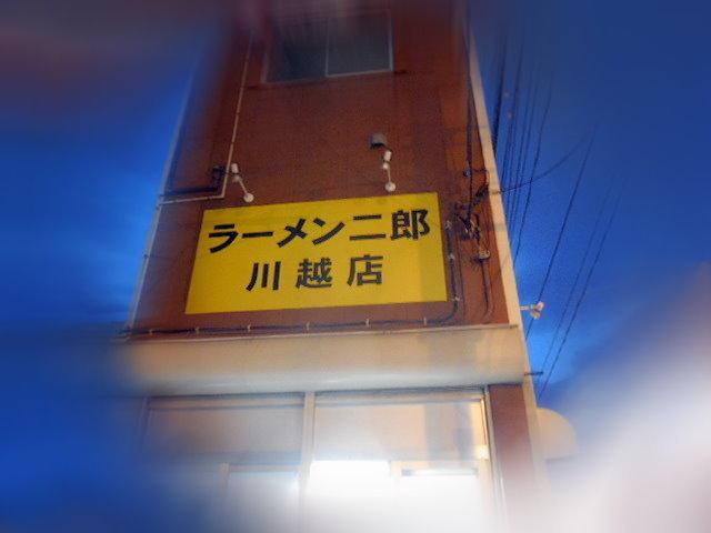 じ1.JPG