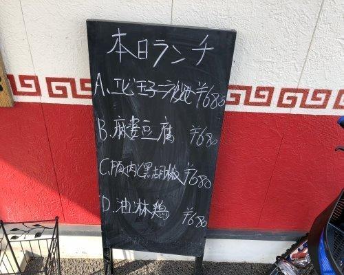 と2.JPG