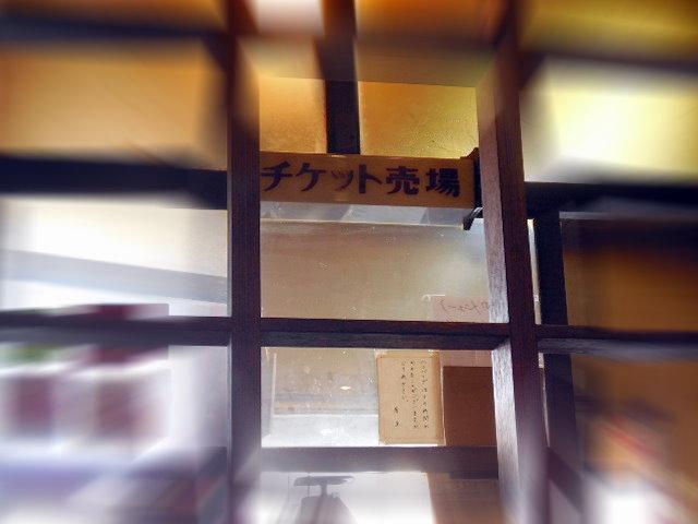 ふ0.JPG