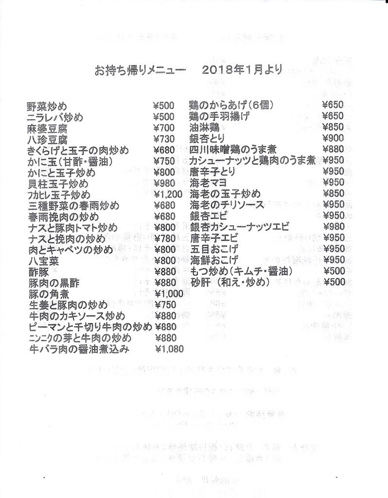 りょ2.jpg