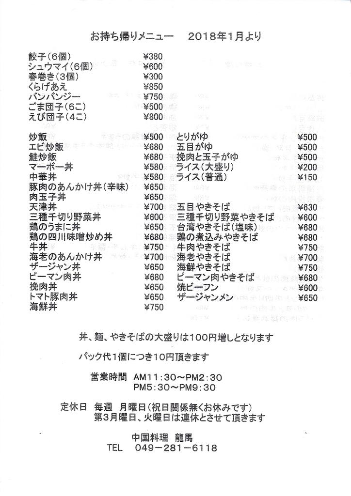 りょ3.jpg